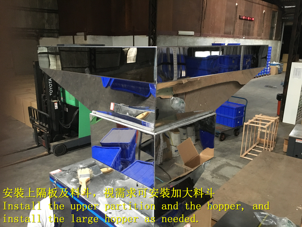 1621 automatic quantitative powder, particle dispe:1621 automatic quantitative powder, particle dispensing machine(1-3000g) -Operational teaching - photos (18).JPG