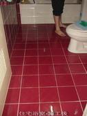 家庭浴室及各場所-地面止滑防滑去污施工:3施工後-止滑大師Anti- slit Pro創業加盟連鎖止滑液防滑劑止滑防滑專業施工地坪瓷磚浴室防滑止滑