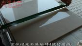 拋光石英磁磚防滑止滑施工方法以及施工後之防滑效果及外觀-佶川科技止滑大師Pro Anti-Slip :6塗抹拋光石英磁磚4號防滑液-防滑止滑浴室防滑
