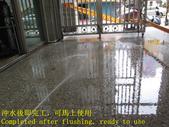 1607 Community-Central Gallery-Granite Floor Anti-:1607 Community-Central Gallery-Granite Floor Anti-slip Anti-slip Construction - Photo (21).JPG