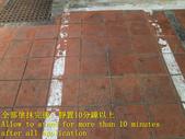1624 學校-停車場-紅磚-抿石地面止滑防滑施工工程 - 相片:1624 學校-停車場-紅磚-抿石地面止滑防滑施工工程 - 相片 (17).JPG