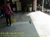 1640 Old People's Hall-Stage-Activity Center-In fr:1640 Old People's Hall-Stage-Activity Center-In front of the gate-Terrazzo floor anti-slip construction - photo (20).JPG