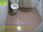 1663 Home-Bathroom-Anti-slip and anti-slip constru:1663 Home-Bathroom-Anti-slip and anti-slip construction of through-brick floor - Photo (18).JPG
