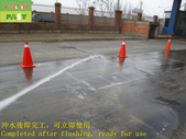 1787 工廠-車道-水泥地面止滑防滑施工工程 - 相片:1787 工廠-車道-水泥地面止滑防滑施工工程 - 相片 (30).JPG