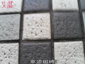 適合止滑施工之場所-社區車道磁磚地面止滑施工:1車道磁磚-止滑大師Anti- slit Pro創業加盟連鎖止滑液防滑劑止滑防滑專業施工地坪瓷磚浴室防滑止滑