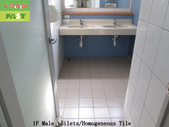 188-Taichung City,Wuqi Dist,Polished quartz tiles,:13Taichung City,Wuqi Dist,Library,Pantry,Male and female toilets,Homogeneous Tile,Polished quartz tiles,Non-slip,Anti-Slip,Location Check (1).JPG