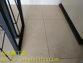 1491 Hotel Lobby - Grinding - Polishing - Crystall:1491 Hotel  - Grinding - Polishing - Crystallization Construction - Photo (1).jpg