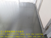1610 Factory-Walk-EPOXY Ground Anti-Slip Construct:1610 Factory-Walk-EPOXY Ground Anti-Slip Construction - Photo (10).JPG