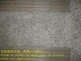 1519 社區-車道-高硬度磁磚-抿石地面止滑防滑施工工程-照片:1519 社區-車道-高硬度磁磚-抿石地面止滑防滑施工工程-照片 (16).JPG