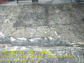 1526 戶外抿石(天然小石頭)斜坡防滑止滑施工工程-照片:1526 戶外抿石(天然小石頭)斜坡防滑止滑施工工程 (8).jpg