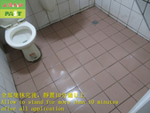 1663 Home-Bathroom-Anti-slip and anti-slip constru:1663 Home-Bathroom-Anti-slip and anti-slip construction of through-brick floor - Photo (19).JPG