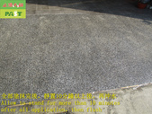 1789 Home-Outdoor-Small Slope-Slip-proof and Anti-:1789 Home-Outdoor-Small Slope-Slip-proof and Anti-slip Construction Works on Squid Stone Floor - Photo (12).JPG