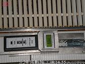 止滑-佶川科技施工案例-大雅-人人伊藤萬游泳學校:6止滑係數測量(數值14.55)施工後