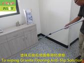 1178 Company-Hall-Conference Room-Granite Floor An:1178 Company-Hall-Conference Room-Granite Floor Anti-Slip Treatment (20).JPG