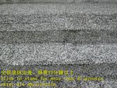 1528 School - Ladder - Meteorite Ground Anti-skid :1528 School - Ladder - Meteorite Ground Anti-skid Construction - Photo (11).JPG