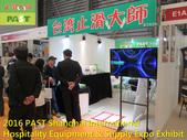 1119 2016 PAST Shanghai International Hospitality :2016 PAST Shanghai International Hospitality Equipment & Supply Expo Exhibit (3).JPG