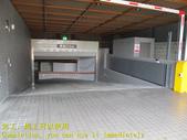 1519 社區-車道-高硬度磁磚-抿石地面止滑防滑施工工程-照片:1519 社區-車道-高硬度磁磚-抿石地面止滑防滑施工工程-照片 (33).JPG