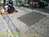 1526 Outdoor meteorite slope anti-skid constructio:1526 Outdoor meteorite slope anti-skid construction project (13).jpg