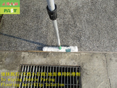 1789 住家-戶外-小斜坡-抿石地面止滑防滑施工工程 - 相片:1789 住家-戶外-小斜坡-抿石地面止滑防滑施工工程 - 相片 (10).JPG