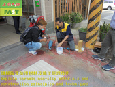 1804 Ceramic non-slip material spraying-water-base:1804 Ceramic non-slip material spraying-water-based non-slip paint application - photo (3).JPG