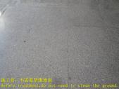 1468 公家機關-出入口-鏡面花崗石地面止滑防滑施工工程照片:1468 公家機關-出入口-鏡面花崗石地面止滑防滑施工工程照片 (2).JPG