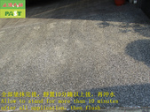 1789 Home-Outdoor-Small Slope-Slip-proof and Anti-:1789 Home-Outdoor-Small Slope-Slip-proof and Anti-slip Construction Works on Squid Stone Floor - Photo (15).JPG
