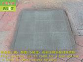 1804 Ceramic non-slip material spraying-water-base:1804 Ceramic non-slip material spraying-water-based non-slip paint application - photo (9).JPG