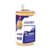 176-(S)350cc Small Package ( Anti-Slip Liquid)-pho:小_大理石防滑劑SP (Marble SP Anti-Slip Liquid).jpg