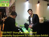 1119 2016 PAST Shanghai International Hospitality :2016 PAST Shanghai International Hospitality Equipment & Supply Expo Exhibit (17).JPG