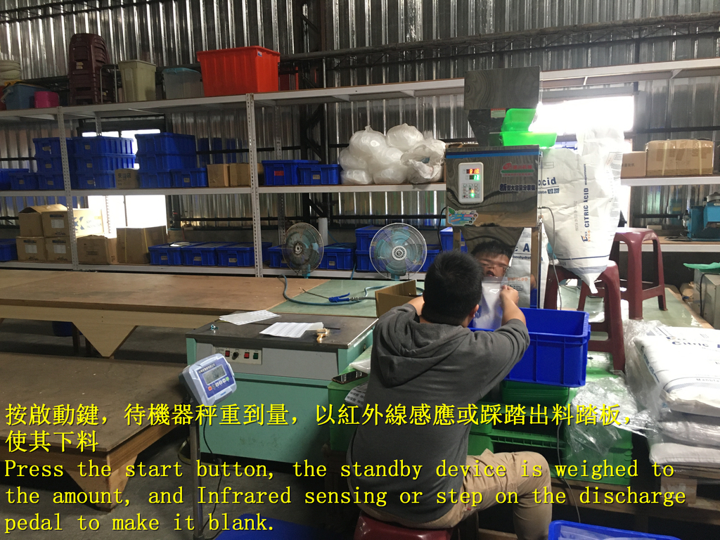 1621 automatic quantitative powder, particle dispe:1621 automatic quantitative powder, particle dispensing machine(1-3000g) -Operational teaching - photos (34).JPG