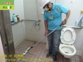 1740 醫院-病房-浴室-廁所-通體磚地面止滑防滑施工工程 - 相片:1740 醫院-病房-浴室-廁所-通體磚地面止滑防滑施工工程 - 相片 (3).JPG