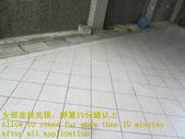 1509 公司-戶外-平面停車場-仿岩板磁磚地面止滑防滑施工工程 -相片:1509 公司-戶外-平面停車場-仿岩板磁磚地面止滑防滑施工工程 -相片 (13).JPG
