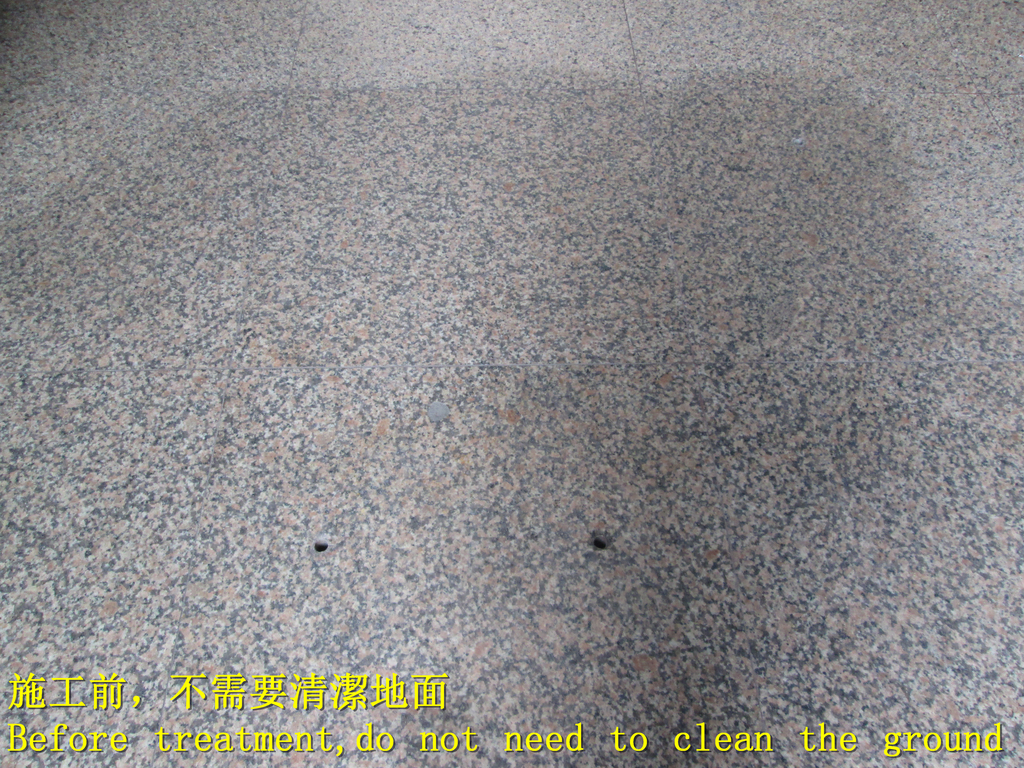 1607 社區-中廊-花崗石地面止滑防滑施工工程 - 相片:1607 社區-中廊-花崗石地面止滑防滑施工工程 - 相片 (2).JPG