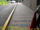 1738 大樓-機車道-止滑磚-抿石止滑防滑施工工程 - 相片:1738 大樓-機車道-止滑磚-抿石止滑防滑施工工程 - 相片 (4).JPG