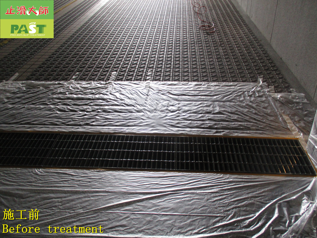 1776 Company building-Roadway-Water groove lid-Cer:1776 Company building-Roadway-Water groove lid-Ceramic anti-slip paint spray coating process - photo (1).JPG