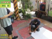 1862 Ceramic non-slip material spraying-technical :1862 Ceramic non-slip material spraying-technical training and education training - photo (1).JPG