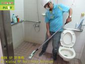 1740 醫院-病房-浴室-廁所-通體磚地面止滑防滑施工工程 - 相片:1740 醫院-病房-浴室-廁所-通體磚地面止滑防滑施工工程 - 相片 (5).JPG