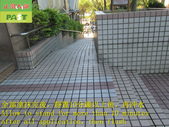 1780 Community-Building-Outdoor-Slope-Tile Floor A:1780 Community-Building-Outdoor-Slope-Tile Floor Anti-slip Construction Project-Photo (12).JPG