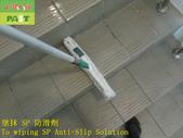 1785 公司-樓梯-仿岩板地面止滑防滑施工工程 - 相片:1785 公司-樓梯-仿岩板地面止滑防滑施工工程 - 相片 (6).JPG