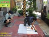 1862 Ceramic non-slip material spraying-technical :1862 Ceramic non-slip material spraying-technical training and education training - photo (3).JPG