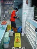家庭浴室及各場所-地面止滑防滑去污施工:施工中-止滑大師Anti- slit Pro創業加盟連鎖止滑液防滑劑止滑防滑專業施工地坪瓷磚浴室防滑止滑