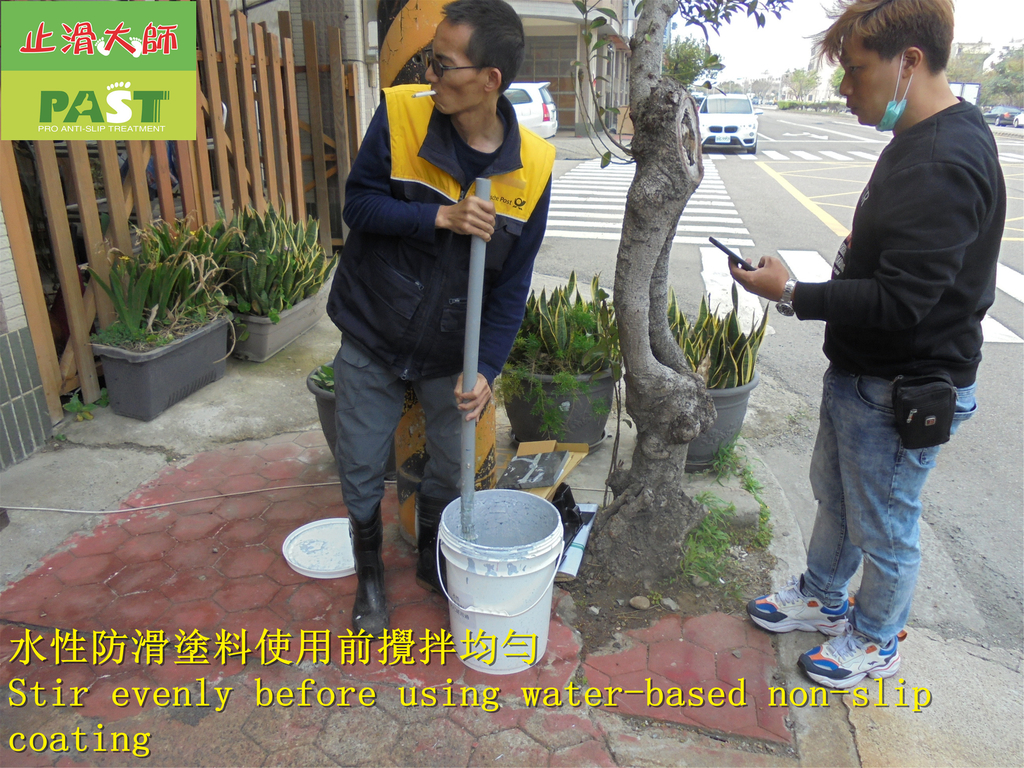 1804 Ceramic non-slip material spraying-water-base:1804 Ceramic non-slip material spraying-water-based non-slip paint application - photo (21).JPG