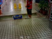 防滑-佶川科技施工案例-大雅-艾迪雅游泳學校:6施工中 塗抹止滑劑-止滑防滑浴室防滑