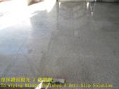 1468 公家機關-出入口-鏡面花崗石地面止滑防滑施工工程照片:1468 公家機關-出入口-鏡面花崗石地面止滑防滑施工工程照片 (8).JPG