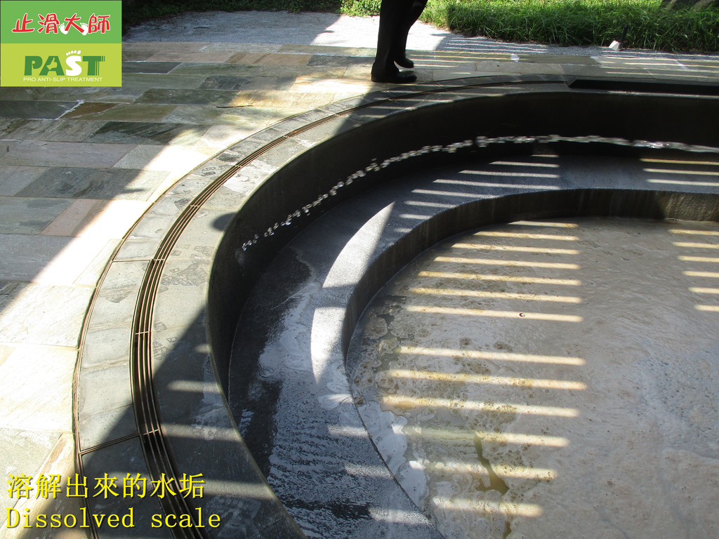 1718 溫泉區-水管水垢清除施工工程- 相片:1718 溫泉區-水管水垢清除施工工程 - 相片 (6).JPG