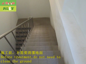 1785 Company-Stairs-Imitation Rock Slab Floor Anti:1785 Company-Stairs-Imitation Rock Slab Floor Anti-slip and Anti-slip Construction Project - Photo (1).JPG