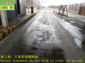 1787 Factory-Driveway-Cement Floor Anti-slip and A:1787 Factory-Driveway-Cement Floor Anti-slip and Anti-slip Construction Project - Photo (2).JPG