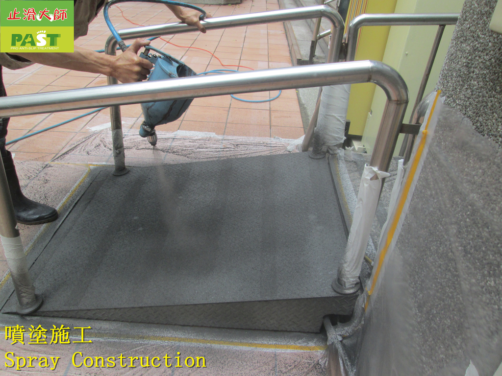 1799 Office-Plate-Non-slip Spraying - Photo:1799 Government -Outdoor-Ramp-Iron Plate Ceramic Non-slip Paint Spraying Construction Project - Photo (21).JPG