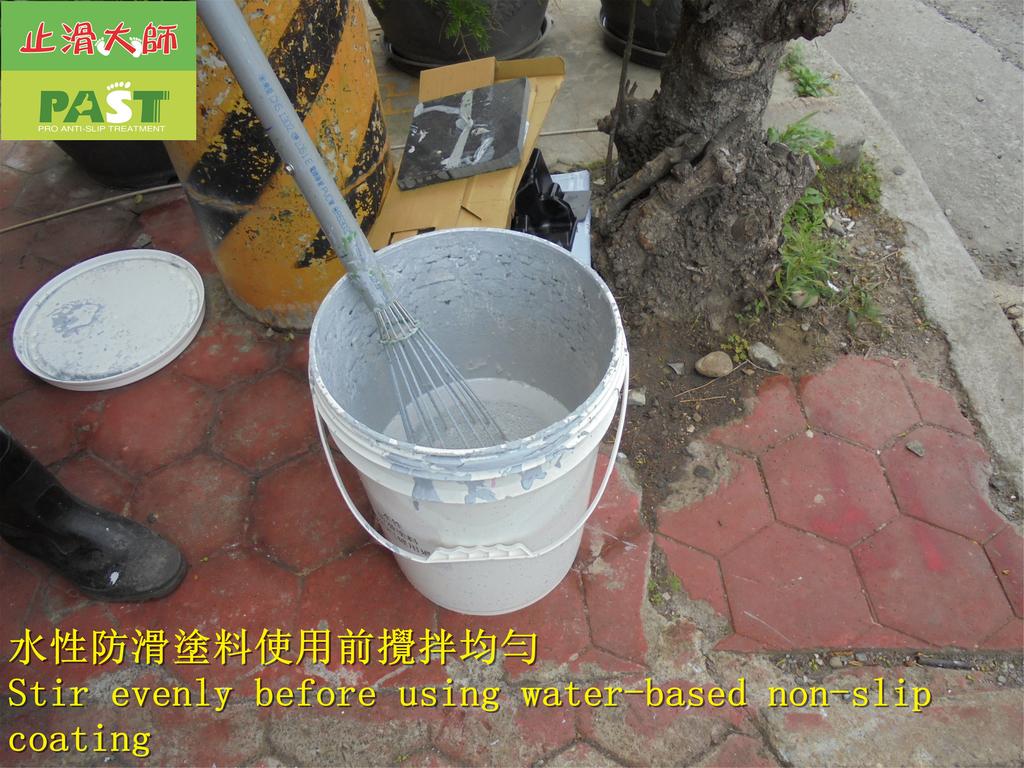 1804 Ceramic non-slip material spraying-water-base:1804 Ceramic non-slip material spraying-water-based non-slip paint application - photo (22).JPG