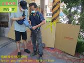 1862 Ceramic non-slip material spraying-technical :1862 Ceramic non-slip material spraying-technical training and education training - photo (5).JPG